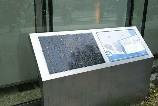 北町奉行所跡の写真・動画_image_948748
