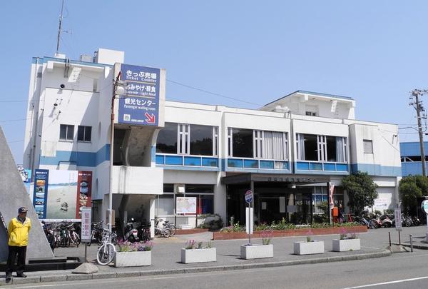 師崎港フェリーターミナル