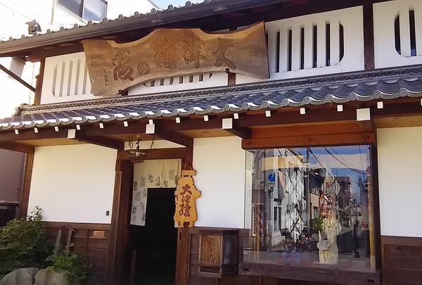 大津絵の店