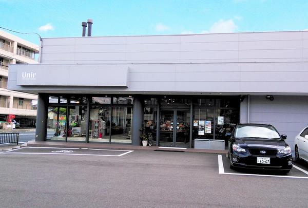 Unir(ウニール)新本店