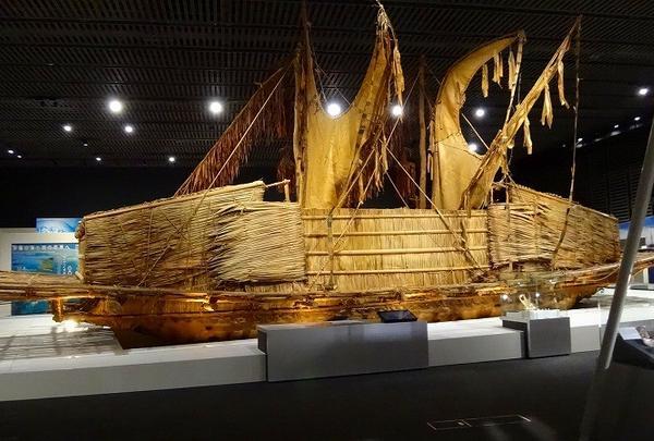 海洋文化館・プラネタリウム