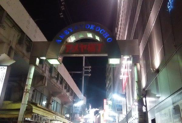 アメヤ横丁の写真・動画_image_213738