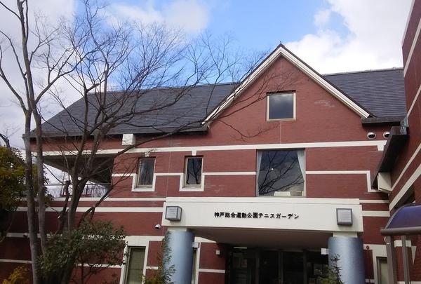 神戸総合運動公園テニスガーデン
