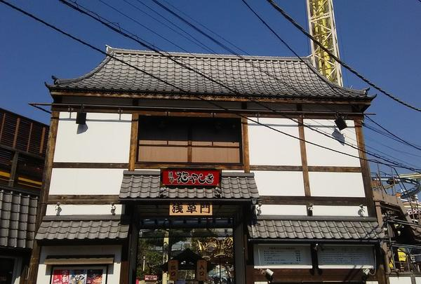 浅草花やしきの写真・動画_image_222306