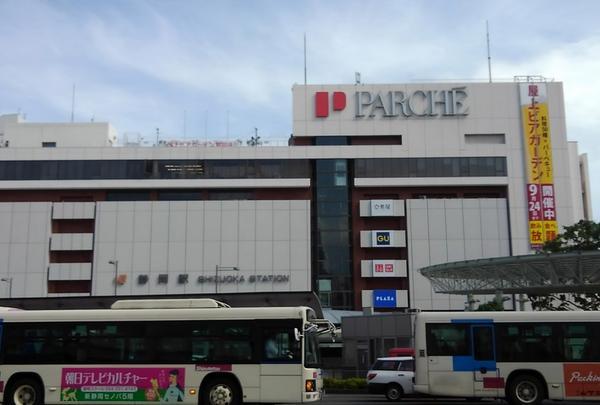 静岡駅直結のパルシェ