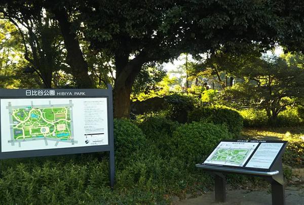 日比谷公園の写真・動画_image_691662
