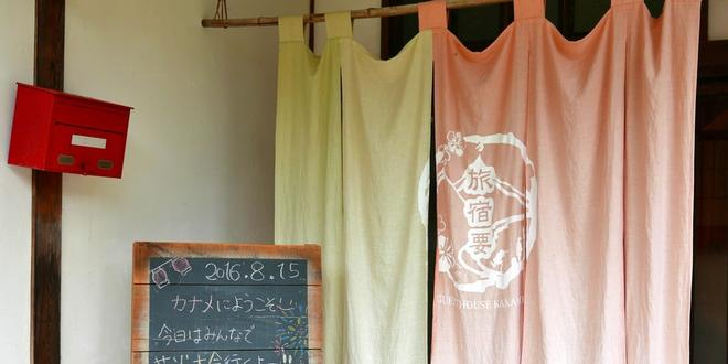 18きっぷで行く!夏の信州仁科三湖ほっこり旅