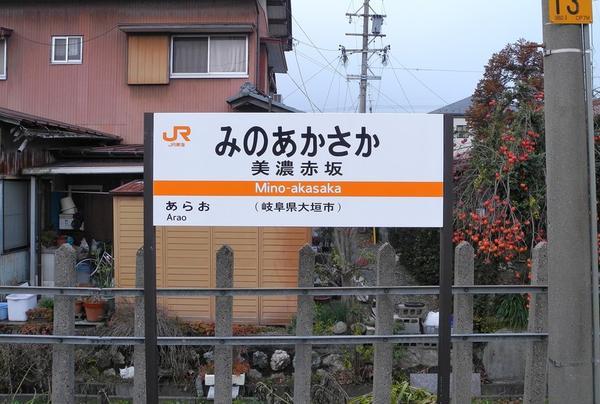 確かに終着駅です