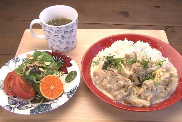 チキンとゴロゴロ野菜の豆乳フリカッセ