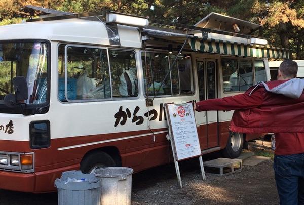虹の松原の写真・動画_image_56402