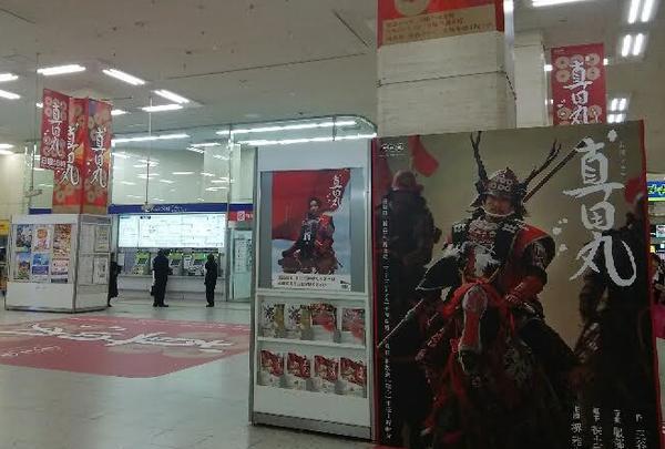 大阪上本町駅の写真・動画_image_94798