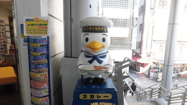 ここはアメリカ?横須賀で楽しむアメリカ ファーストな旅