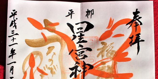 宇都宮で餃子🥟いちご🍓神社⛩、ドライブデート🚗