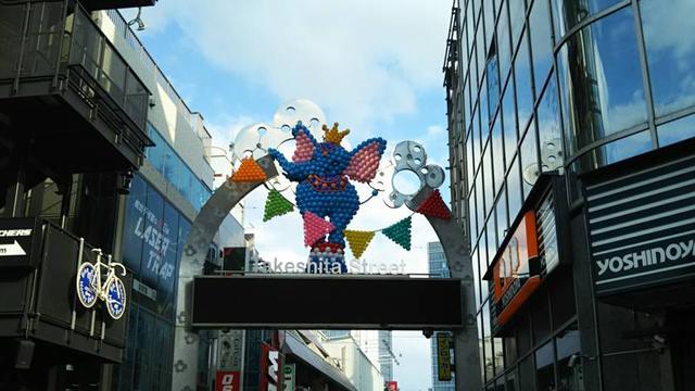 原宿駅前の表参道・竹下通りで散策、明治神宮へ