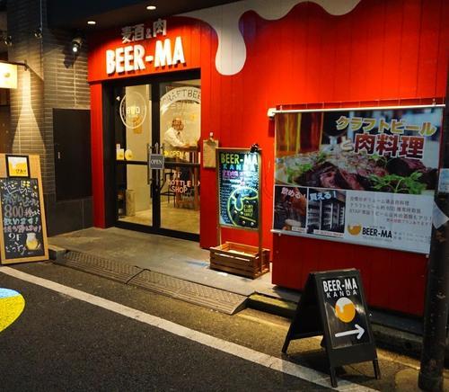 島袋尚美おすすめ!クラフトビールが選び放題♪神田駅南口近くのバー「びあマ神田」