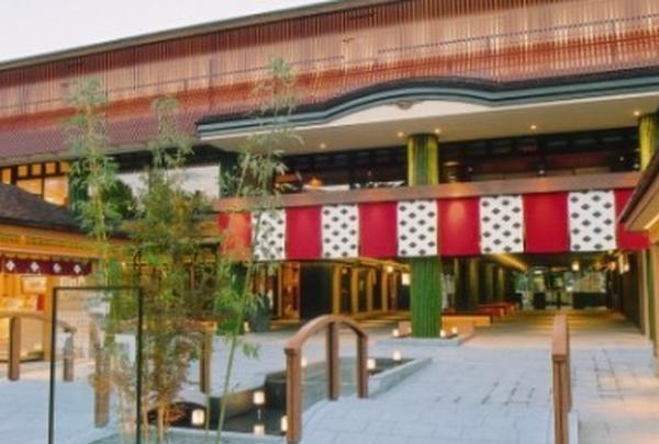 嵐山駅(京福電気鉄道)
