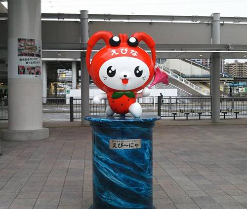 小田急ロマンスカーミュージアムがオープン!海老名サービスエリアで味わうギネス認定メロンパン