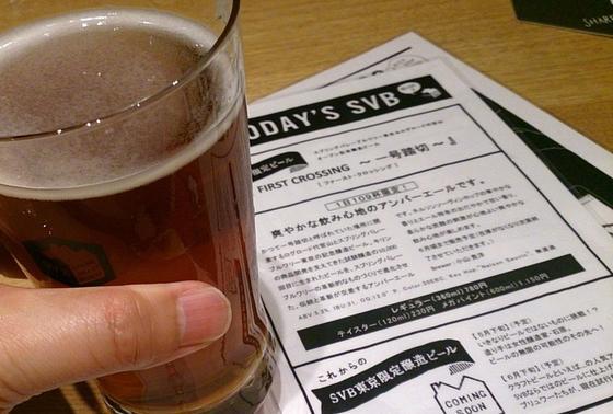 限定ビール