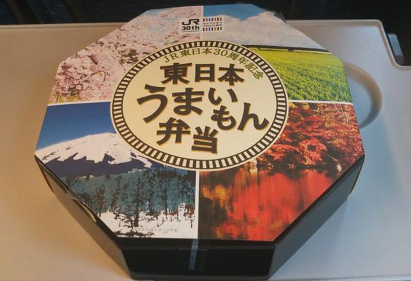 JR東日本30周年記念 東日本うまいもん弁当