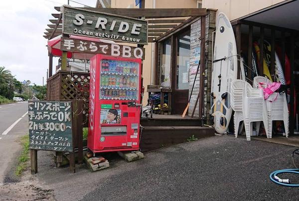 エスライド 三浦海岸bbqの写真・動画_image_295800