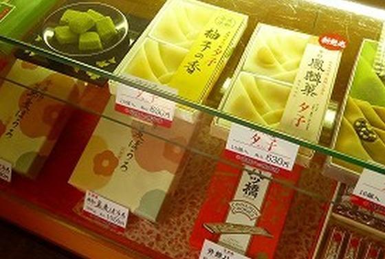 井筒ハツ橋本舗・嵯峨野店