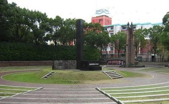 原爆投下中心地碑
