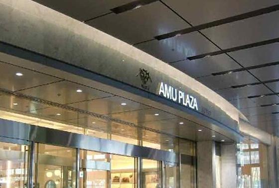 アニュプラザ博多