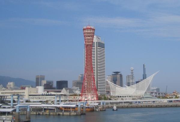 神戸ポートタワーの写真・動画_image_214334