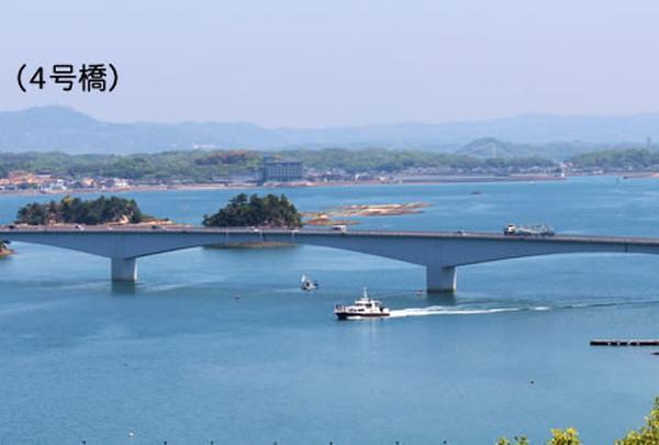 前島橋(天草4号橋)
