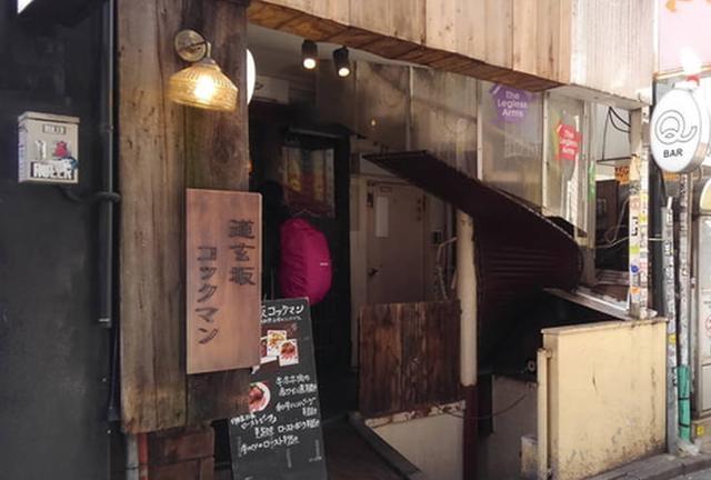 渋谷からキャットストリートを抜けて原宿まで。ぶらぶら雑貨と食べ歩きお散歩デートプラン