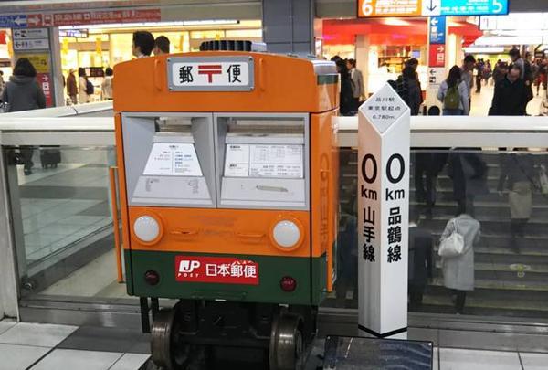 品川駅の写真・動画_image_250921