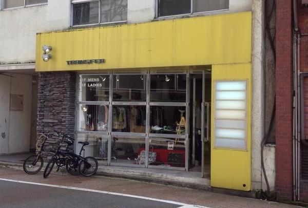 TRANSFER(トランスファー) 福井