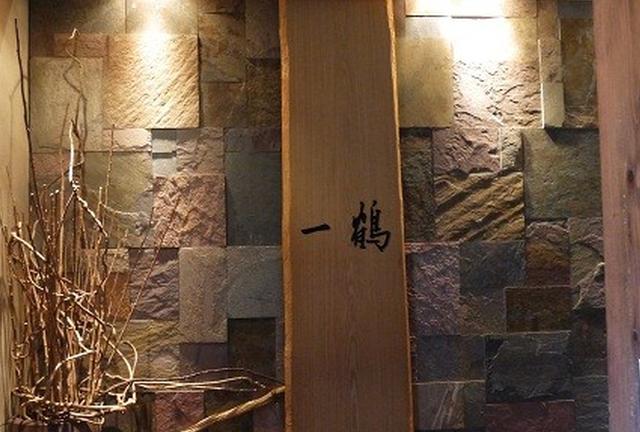 横浜駅西口💛デートごはん&カフェ~お相手タイプ別~