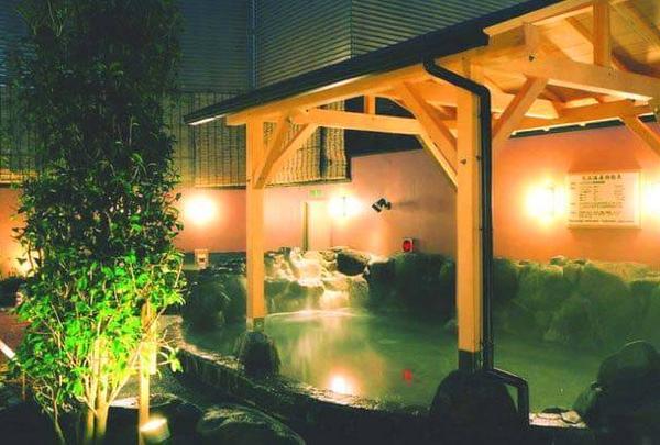 [温泉]湯けむり屋敷 和おんの湯