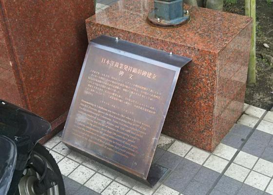 横浜の洋裁業の始まり